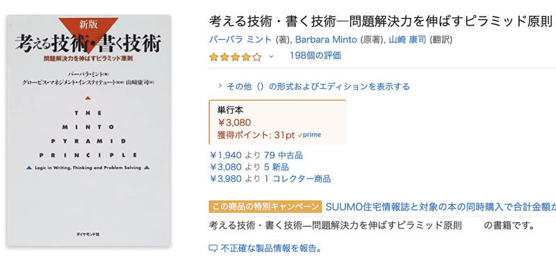 f:id:shukatu-man:20200515121957p:plain