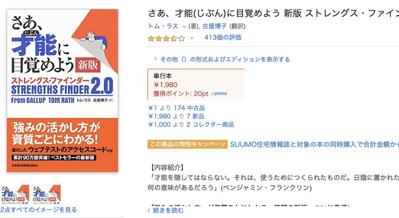 f:id:shukatu-man:20200515122004p:plain