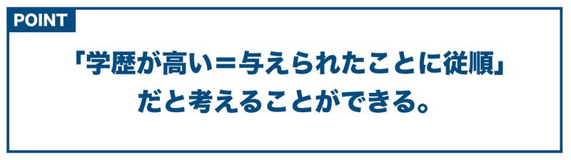 f:id:shukatu-man:20200516205849p:plain