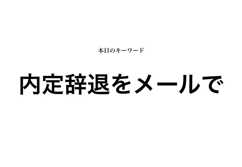 f:id:shukatu-man:20200517204449p:plain