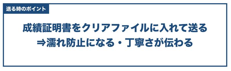 f:id:shukatu-man:20200518111334p:plain