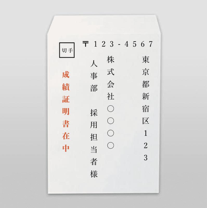f:id:shukatu-man:20200518111344p:plain