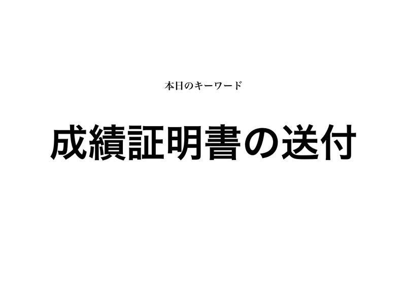 f:id:shukatu-man:20200518112559p:plain