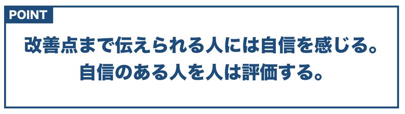 f:id:shukatu-man:20200518151415p:plain