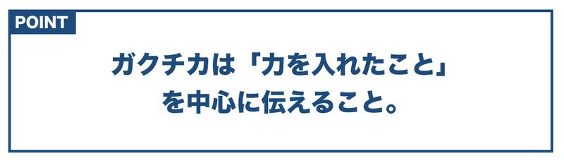 f:id:shukatu-man:20200518182326p:plain