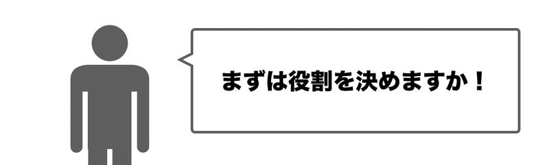 f:id:shukatu-man:20200520125227p:plain