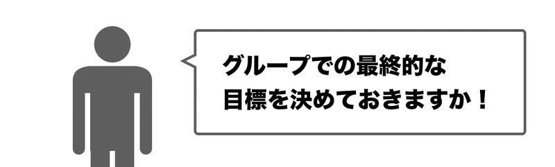 f:id:shukatu-man:20200520125240p:plain