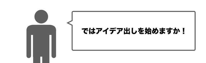 f:id:shukatu-man:20200520125246p:plain