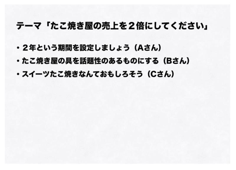 f:id:shukatu-man:20200520220544p:plain