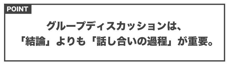 f:id:shukatu-man:20200522102758p:plain