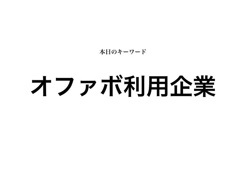 f:id:shukatu-man:20200526111755p:plain