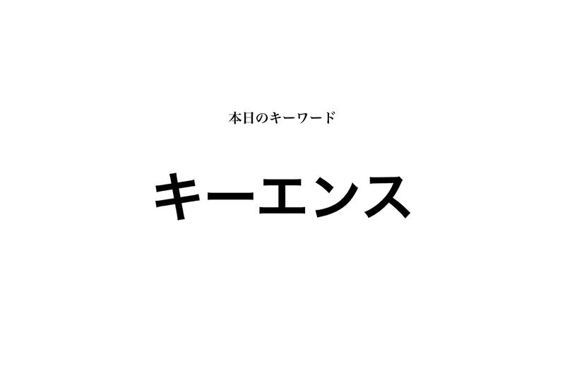 f:id:shukatu-man:20200527170402p:plain