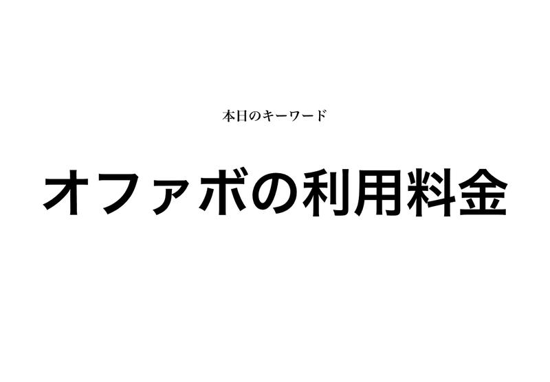 f:id:shukatu-man:20200527225336p:plain