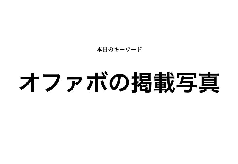 f:id:shukatu-man:20200528181743p:plain