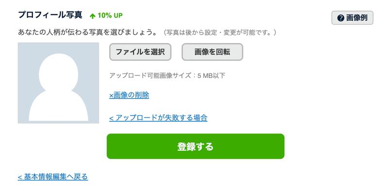 f:id:shukatu-man:20200528182329p:plain