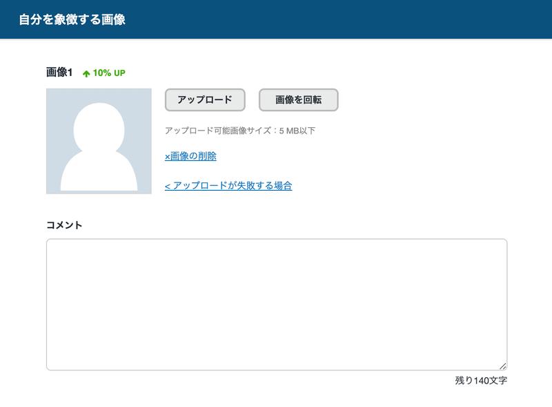 f:id:shukatu-man:20200528182334p:plain