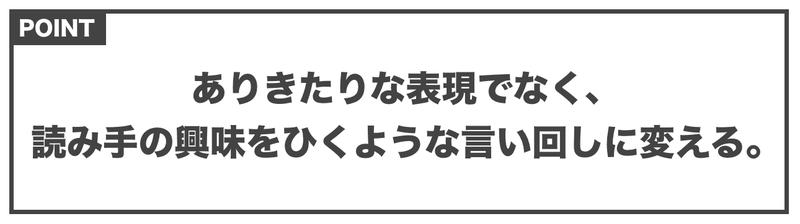 f:id:shukatu-man:20200529162612p:plain