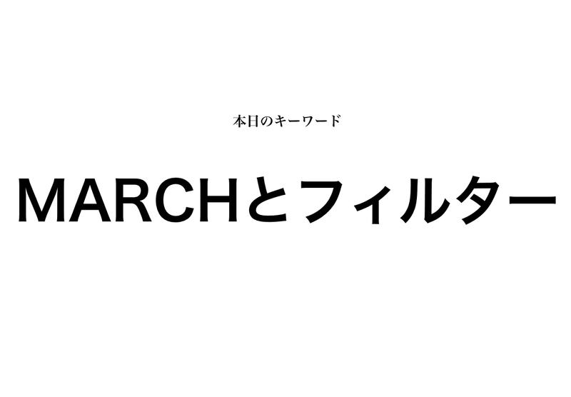 f:id:shukatu-man:20200530115111p:plain