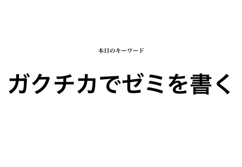 f:id:shukatu-man:20200601110036p:plain