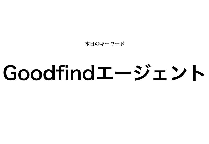 f:id:shukatu-man:20200601225233p:plain
