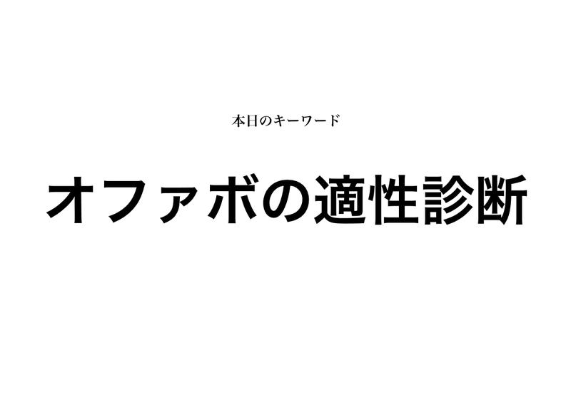 f:id:shukatu-man:20200603104732p:plain