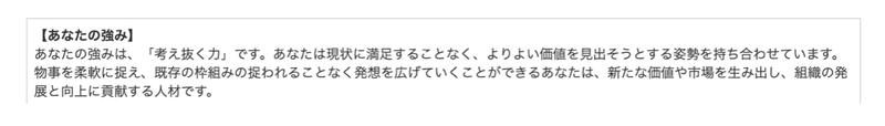 f:id:shukatu-man:20200603145044p:plain