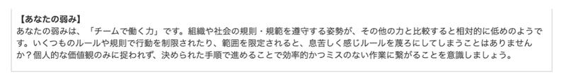 f:id:shukatu-man:20200603145049p:plain