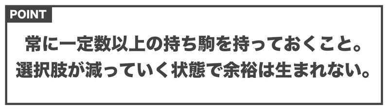 f:id:shukatu-man:20200622154944p:plain