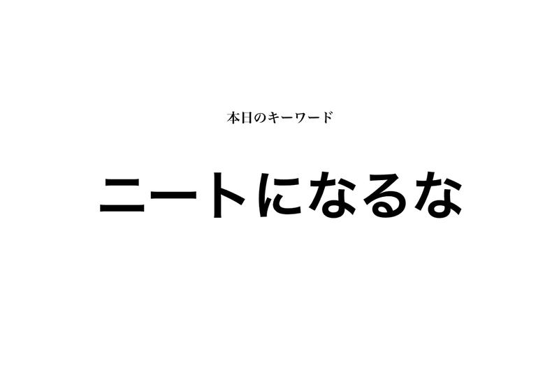 f:id:shukatu-man:20200623111129p:plain