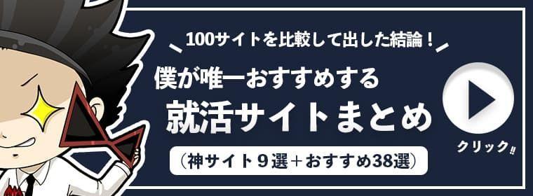 20200626145459