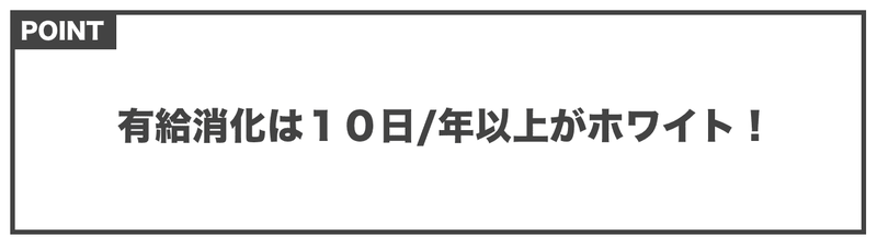 f:id:shukatu-man:20200702193452p:plain