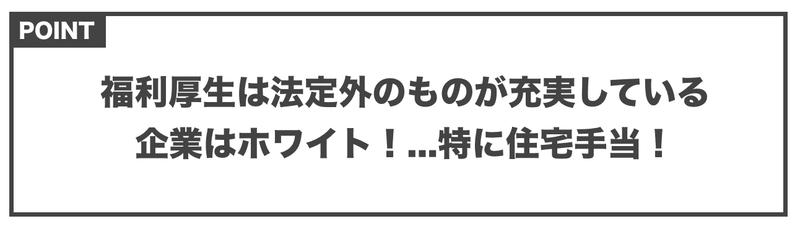 f:id:shukatu-man:20200702193458p:plain