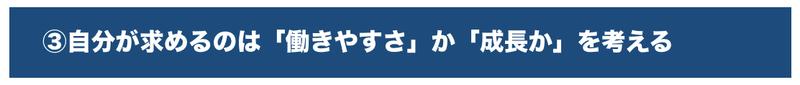 f:id:shukatu-man:20200707134004p:plain