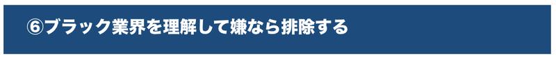 f:id:shukatu-man:20200707134020p:plain