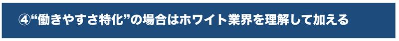 f:id:shukatu-man:20200707161906p:plain