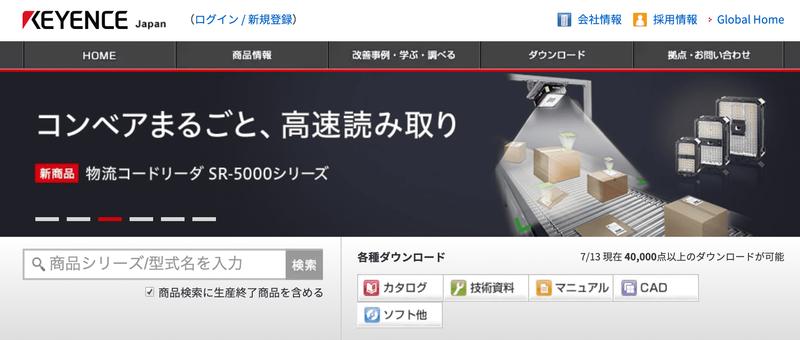 f:id:shukatu-man:20200713150101p:plain