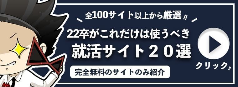 20200721124029