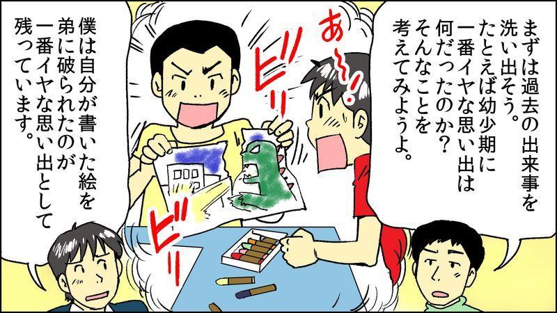 f:id:shukatu-man:20200810132230j:plain