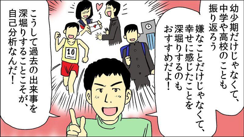 f:id:shukatu-man:20200810132425j:plain