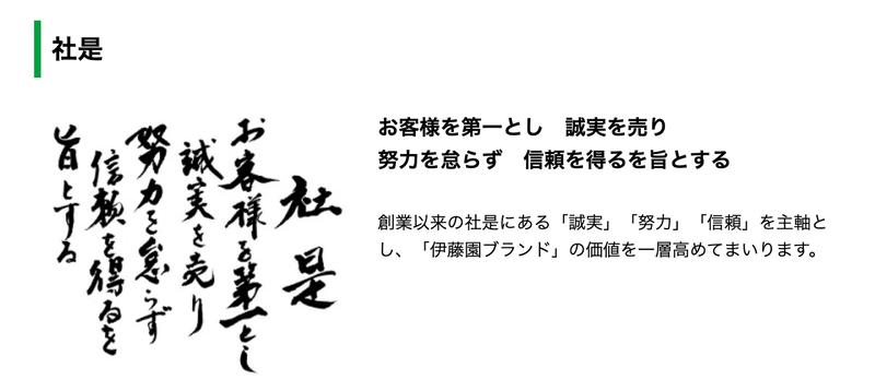 f:id:shukatu-man:20200811192647p:plain