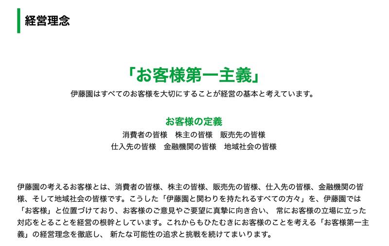 f:id:shukatu-man:20200811192654p:plain