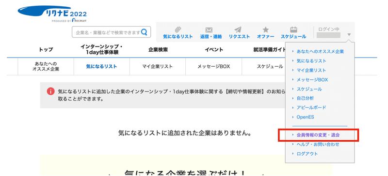f:id:shukatu-man:20200820210026p:plain