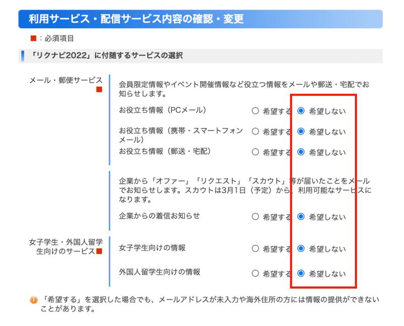 f:id:shukatu-man:20200820210040p:plain