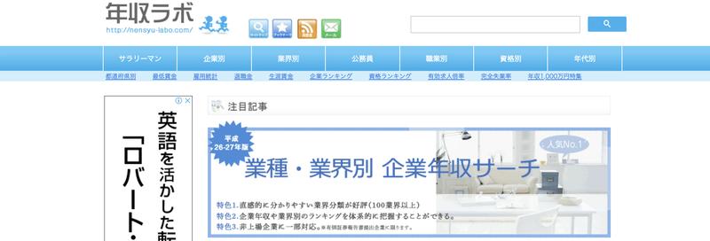 f:id:shukatu-man:20200906172252p:plain