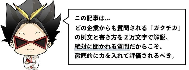 f:id:shukatu-man:20200919160440j:plain