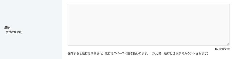 f:id:shukatu-man:20200921120356p:plain