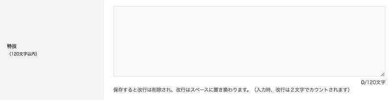 f:id:shukatu-man:20200921120401p:plain