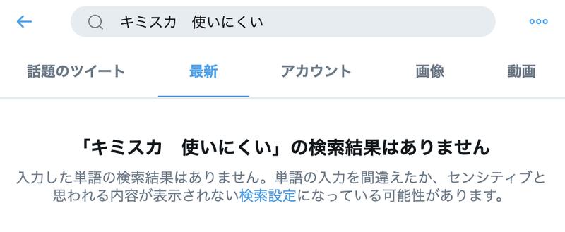 f:id:shukatu-man:20201014174634p:plain