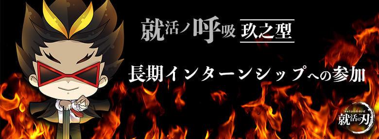 f:id:shukatu-man:20201107124007j:plain