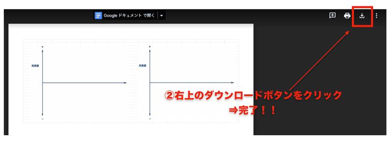 f:id:shukatu-man:20201114200842p:plain